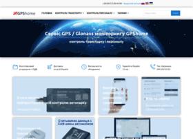 gpshome.com.ua