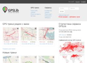 gpslib.ru