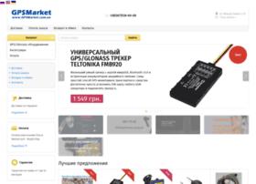 gpsmarket.com.ua