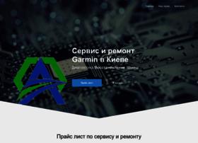 gpsnavigatorgarmin.com.ua