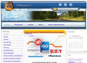 gpsputnik.com
