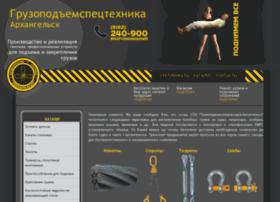 gpst29.ru
