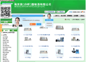 gqfxy.gkzhan.com