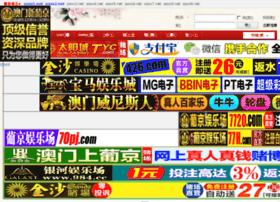 gqzg.net