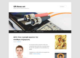 gr-news.net