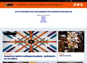 gr.bicworld.com