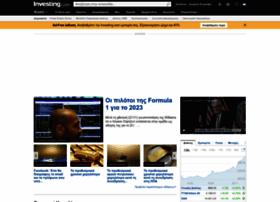 gr.investing.com