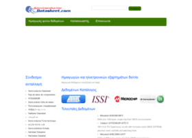 gr.semiconductordatasheet.com