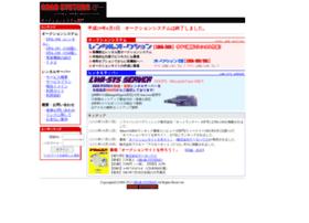 grab-sys.ne.jp