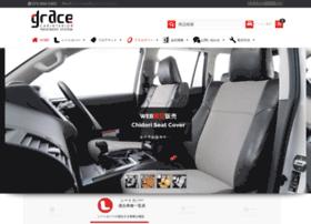 grace-cts.com