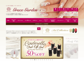 grace-garden.co.jp