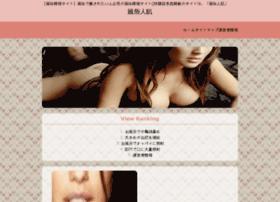 grace-omiya.com