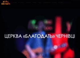 grace.cv.ua