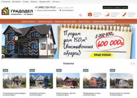 gradodel.ru