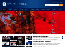 graduate.bjut.edu.cn