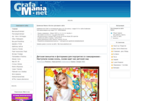 grafamania.com