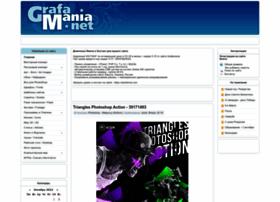 grafamania.net