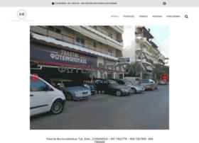 grafeiateletonfoteinopoulos.gr