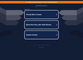 graffitihostel.ru