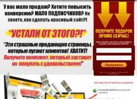 grafika.e-autopay.com