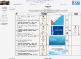 grafika.stu.ru