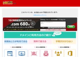 grafilog.com