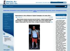 gragal.ru