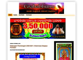 grahabhumi.blogspot.com
