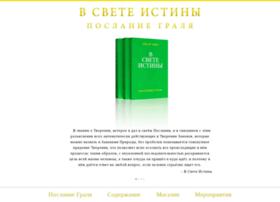 gral.ru