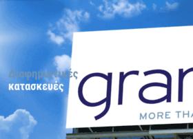 grami.gr