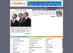 grammy.ru