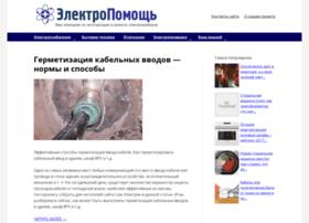 grand-electro.ru