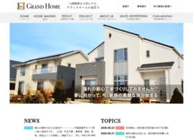 grand-home.jp