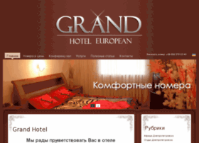grand-hotel-european.dp.ua