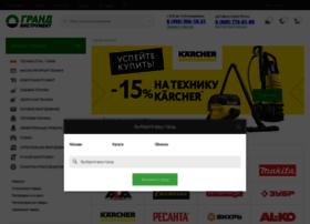 grand-instrument.ru
