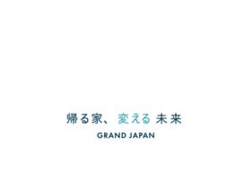 grand-japan.co.jp