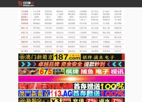 grand-line.com.cn