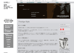 grand-park.net