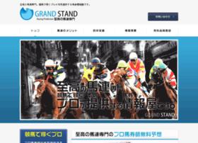 grand-stand.net