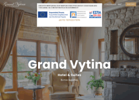 grand-vytina.gr
