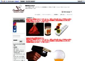 grandchef.co.jp