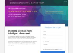 grandcinema.ru