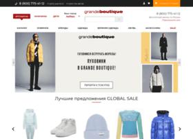 grandeboutique.ru