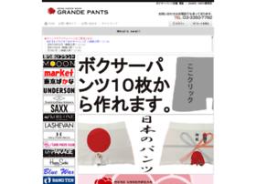 grandepants.jp