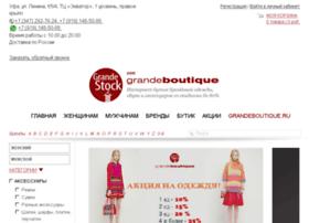 grandestock.ru
