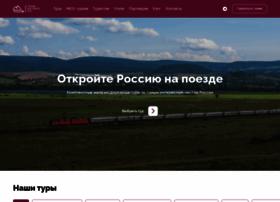 grandexpress.ru