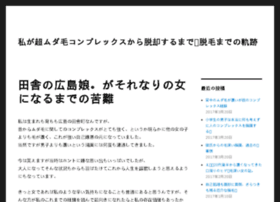 grandfinaleyokohama.com