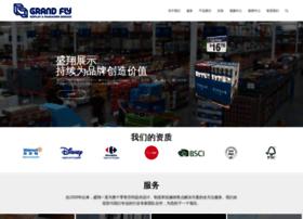 grandfly.com.cn
