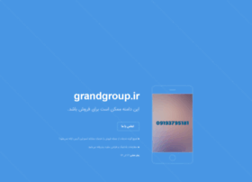 grandgroup.ir