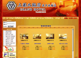 grandhotel.com.tw